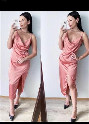 Шикарное платье sleep dress prettylittlething