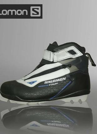 Лыжные ботинки salomon