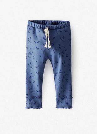 Штаны штанишки брюки легинсы zara 3 4 года