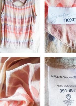 Нежный топ блуза пастельных тонов из 100% шелка!