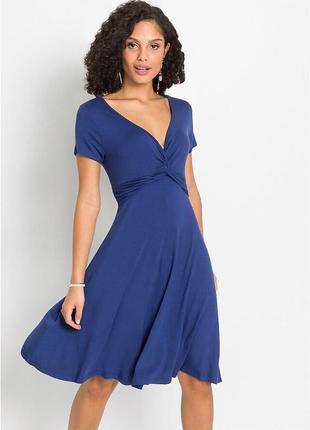 Стильное платье драпировка