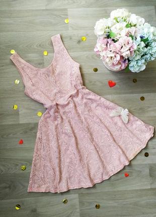 Нежное кружевное платье пудрового оттенка🍭🌸🎠