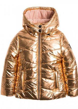 Стильная куртка ветро- и водо- защитная