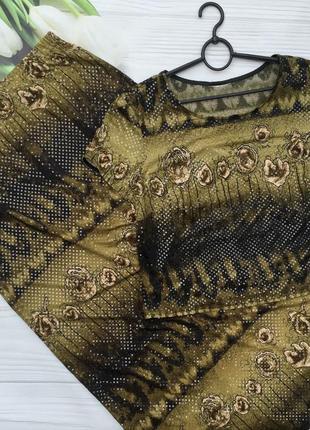 Шикарный костюм чешуя  с юбкой макси