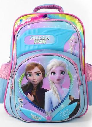 Школьный рюкзак для девочки голубой холодное сердце frozen 3393-14
