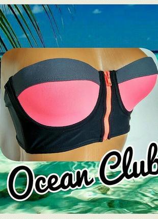 Верх купальника ocean club