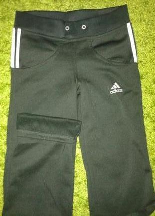 Спортивные штаны теплые на флисе
