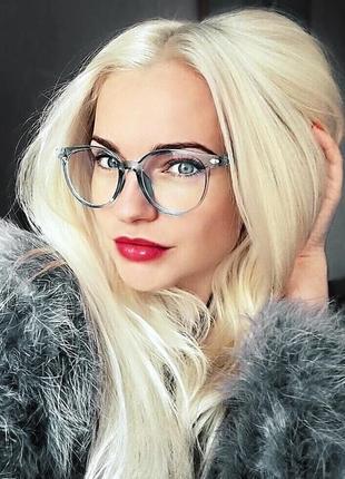 Имиджевые очки в прозрачной голубой оправе, оправа под замену линз. іміджеві окуляри
