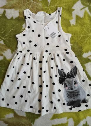 Платье, сарафан от h&m