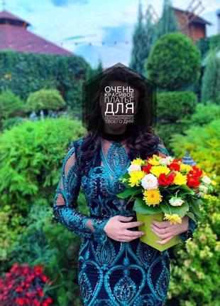 Шикарное вечернее платье зелёное с открытой спинкой!
