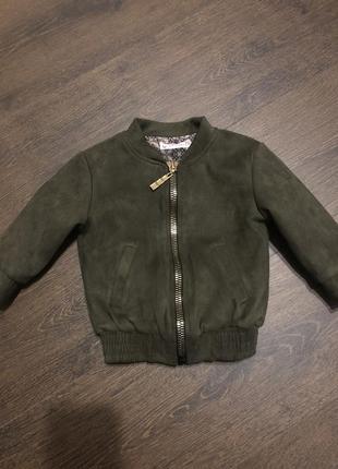 Детская курточка бомбер