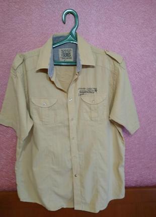 Рубашка большого размера 💯% котон