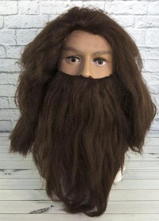 Парик с бородой маскарадный хагрид (из гарри поттера) или гном