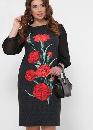 Красивое платье с цветочным принтом * отличное качество
