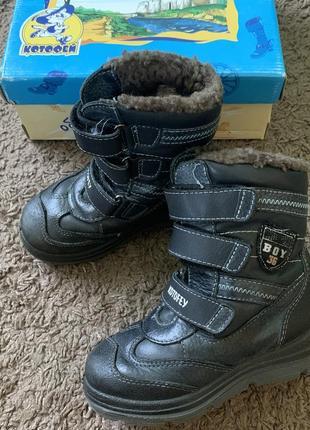Кожаные, зимние ботинки котофей, мех - натуральная цигейка