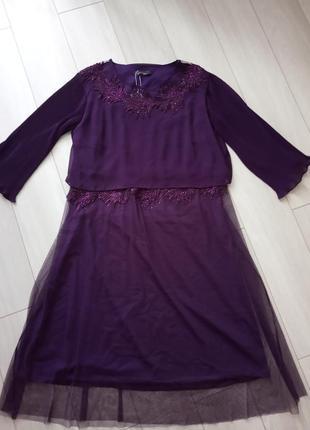 Нарядное платье ellita