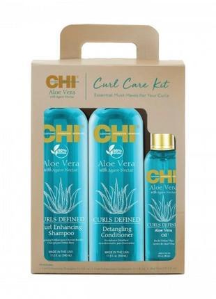 Набір для кучерявого волосся chi aloe vera curl enhancing
