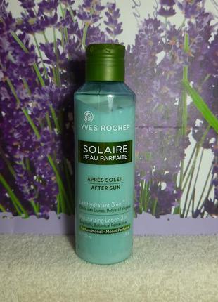 Solaire peau parfaite увлажняющее молочко после загара 3 в 1 для лица и тела 150 мл