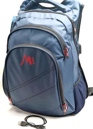 Школьный рюкзак для мальчиков синий с красным mzhihui 3421-31