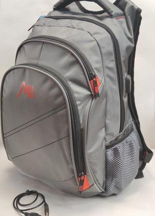 Школьный рюкзак для мальчиков серый с красным mzhihui 3421-32