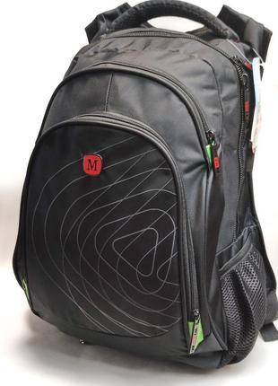 Школьный рюкзак для мальчиков чёрный mzhst 3421-34