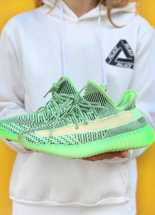 Шикарные мужские кроссовки adidas yeezy boost 350 v2 yeezreel