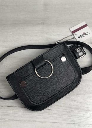 Женская базовая черная поясная сумка сумочка на пояс клатч с кольцом на ремне