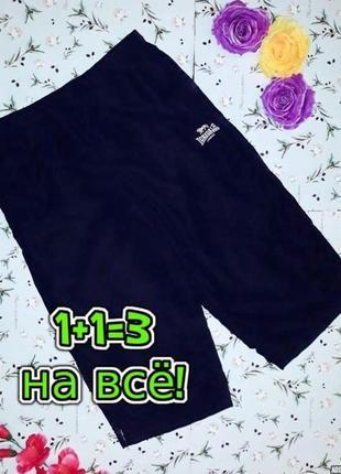 🎁1+1=3 фирменные спортивные женские синие бриджи шорты lonsdale, размер 50 - 52