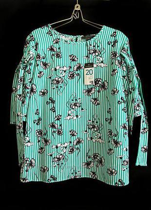 Хлопковая фирменнач блуза в полоску