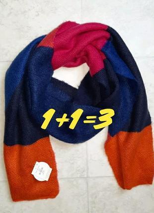 1+1=3 шикарный новый длинный цветной пушистый шарф primark