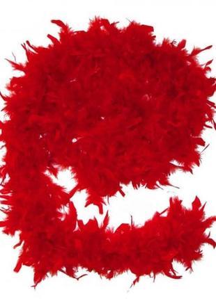 Боа из перьев красное длина 155 см