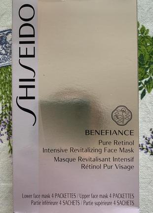 Тканевые маски shiseido