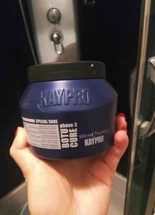 Маска kaypro для дуже пошкодженого волосся