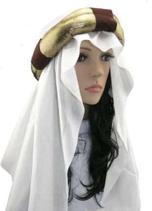 Маскарадный головной убор арабского шейха