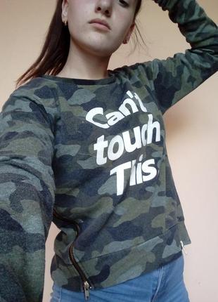Тепленькмй комуфляжний светр