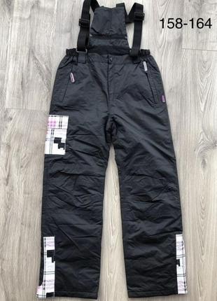 Полукомбинезон зимний термоштаны лыжные штаны девушке 158-164 см женские xs-s