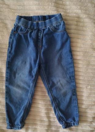 Красивые голубые джинсы лосины джегинсы