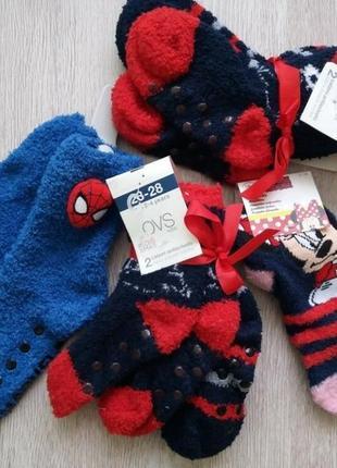 Наборы носочков для мальчика с тормозами от ovs италия.