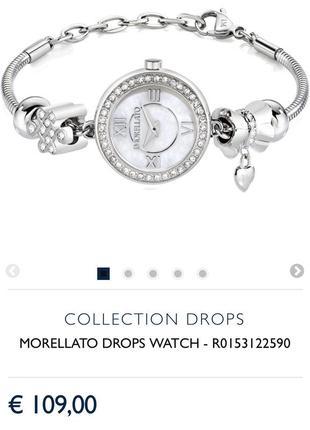 Часы morellato италия браслет шарм в стиле pandora на подарок
