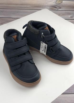 Ботинки кеды на осень next