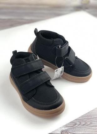 Ботинки на осень next
