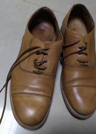 Распродажа!!!!туфлі кожані р.40