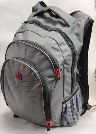 Школьный рюкзак для мальчиков серый mt 3421-36