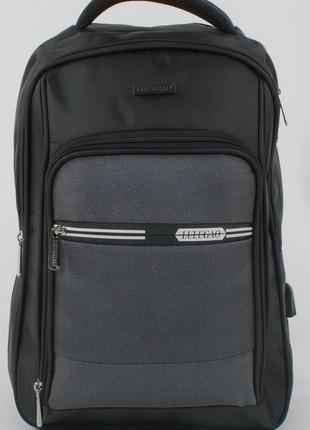 Школьный рюкзак для черно-серый lulugao 3421-37