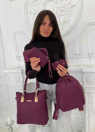 Набор 6в1 сумка рюкзак косметичка кошелек визитница ключница
