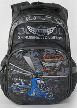 Школьный рюкзак для мальчиков черный вертолёт объёмный 3421-37