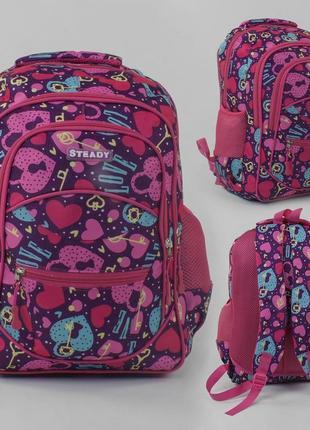 Школьный рюкзак для девочки малиновый сердечки 3393-17