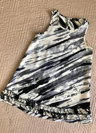 Шикарное платье трапеция