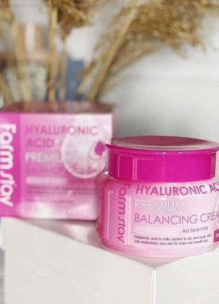 Экстра увлажняющий крем для лица с гиалуроном farmstay hyaluronic acid premium