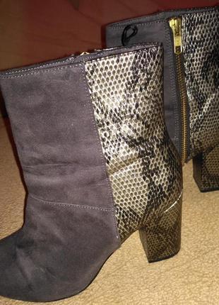 Великолепные изумительные ботиночки !классные!